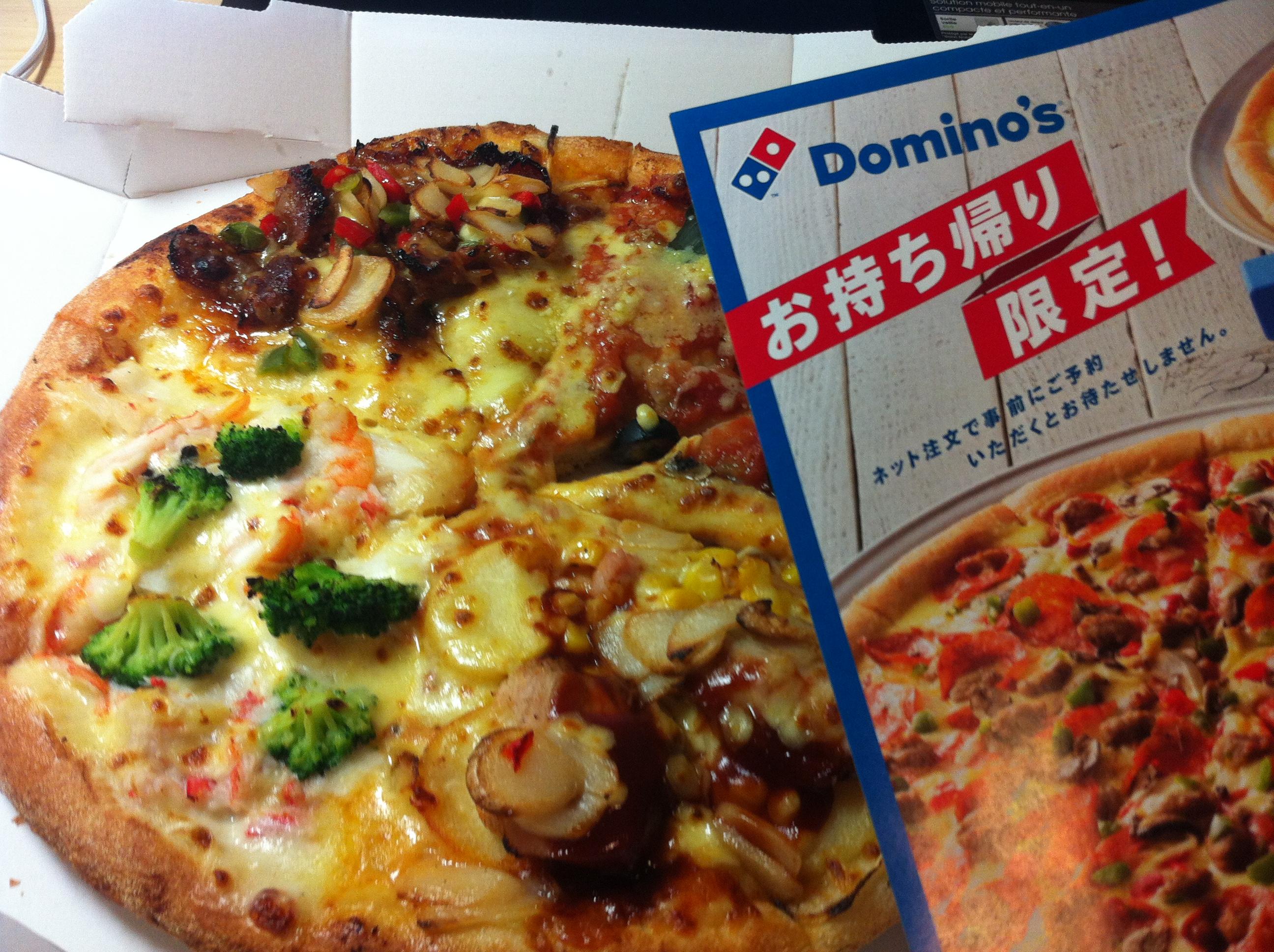 Cuisine japonaise postdoc tokyo te for Cuisine japonaise