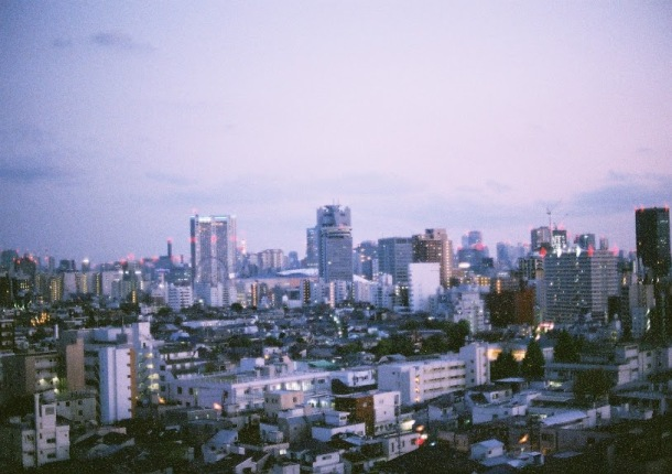 Vue de Tokyo